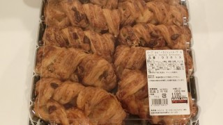 COSTCO MAPLE PECAN STRUDEL